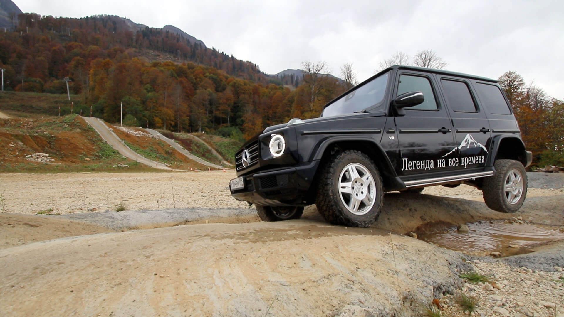 Test drive Mercedes-Benz G-class