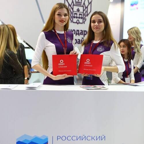 Инвестиционный форум 2019