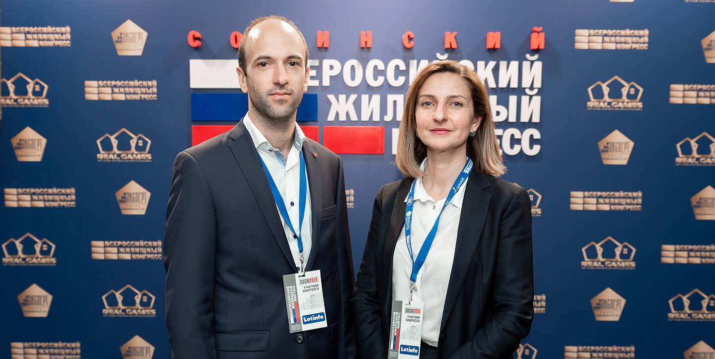 All-Russian housing congress 2019