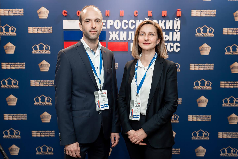 Всероссийский жилищный конгресс 2019